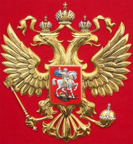 двуглавый орёл герб россии